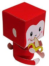 Papercraft Monkey - papercraft world monkey papercraft paper models free