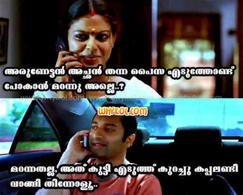 malayalam dialogues search results calendar 2015 comedy malayalam love search results calendar 2015