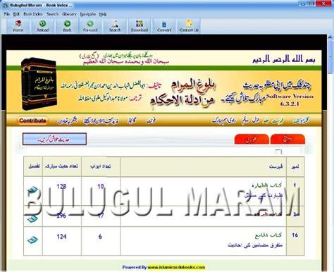 Bulughul Maram New sahih bukhari quran software auto