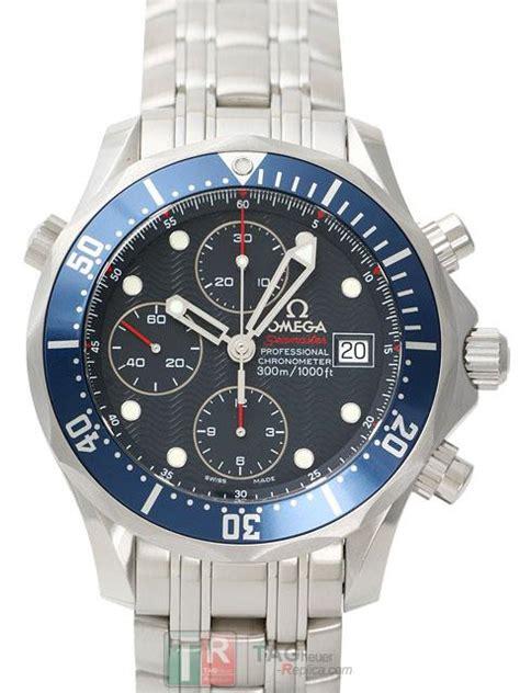 Omega Seamaster Aaa Kaca Sapphire r 233 plicas de omega seamaster cronografo 2225 80 reloj venta