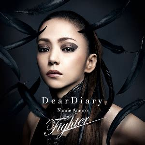 namie amuro just you and i wiki fighter namie amuro song wikipedia