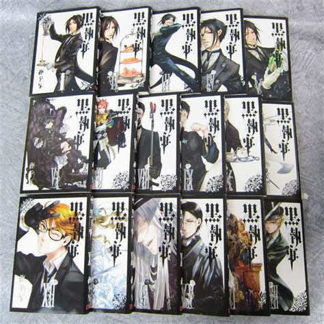 Black Butler Vol 17 1 black butler kuroshitsuji comic set 1 19 yana
