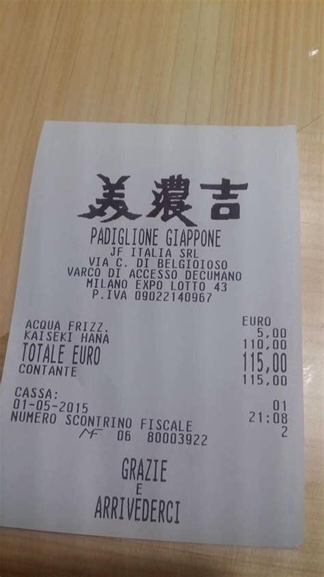prezzi ingresso expo 2015 i prezzi troppo alti dell expo nextquotidiano