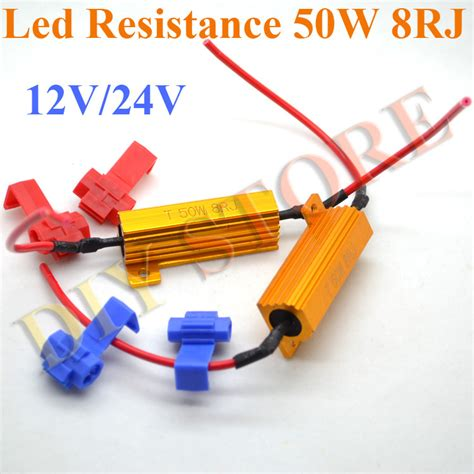12 volt led load resistor 1pair 50w 8ohm car led 12v load resistor free shipping 10000740 in resistors from electronic