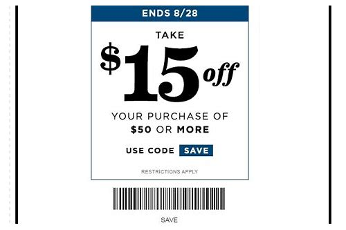 coupons old navy august 2018