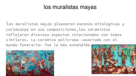 imagenes mitologicas zapotecas la cultura prehispanica y el empleo de tecnicas para el