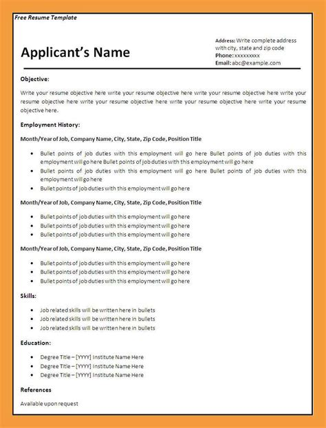 Blank Resume Template Pdf by 9 Blank Resume Template Resume Pdf