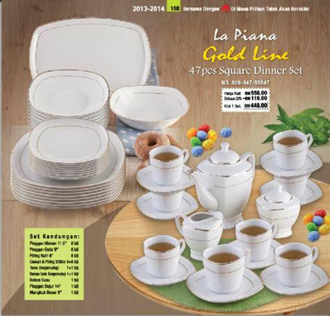 Home Line Rantang Makan Bulat 21l syarikat menang glassware kuantan set pinggan mangkuk la piana