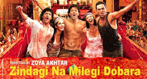 subtitle indonesia film zindagi na milegi dobara zindagi na milegi dobara 2011 dvdrip eng arabic sub for