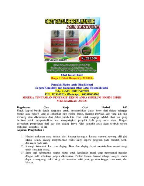 Obat Kulit Eksim Tradisional obat gatal eksim tradisional dari daun alami