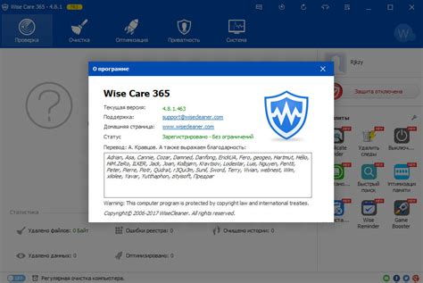 Byu Mba Internship Report by Wise Care 365 Pro 4 8 1 463 Repack By D Akov Multi