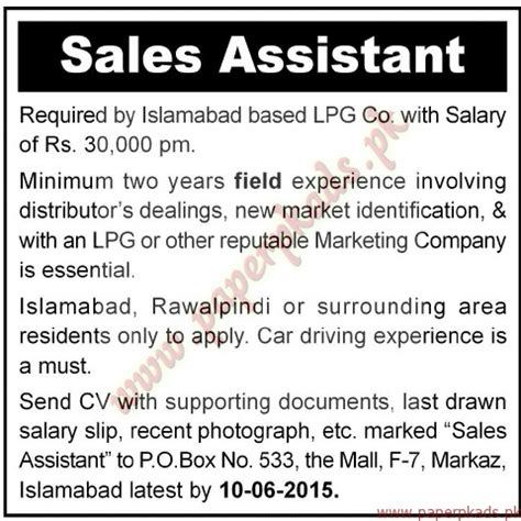 sales assistant required jang jobs ads 31 may 2015 paperpk