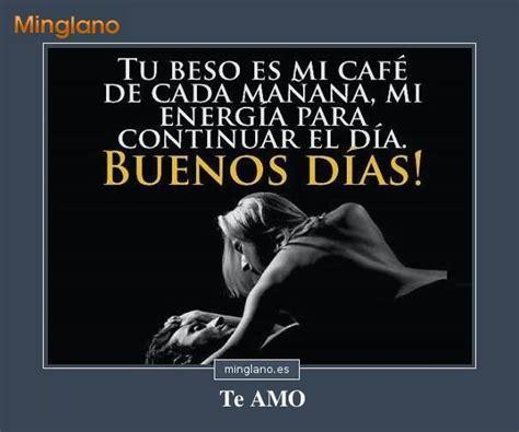 Imagenes Con Frases De Buenos Dias Romanticas | frases romanticas de buenos dias car interior design
