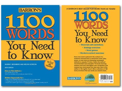 1100 words you need to books 寘 﨣﨣赶赶 垬 寘 綷 綷