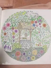 秘密花园图片 百度百科