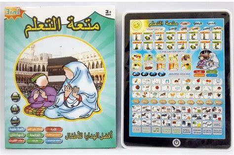 Promo Playpad promo playpad muslim terbaru lengkap lazada id