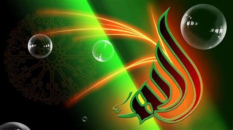 islamic wallpaper hd 1920x1080 islamic wallpapers hd 2018 183