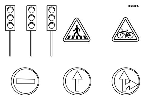 Stop Sign Coloring Sheet Cliparts Co Road Signs Coloring Pages