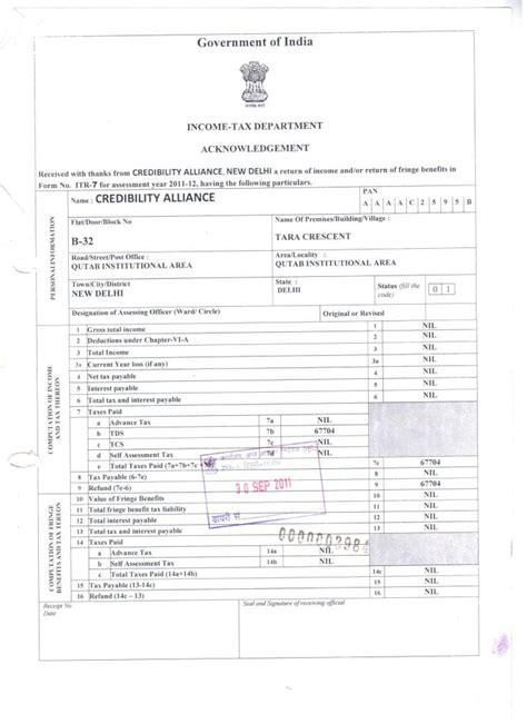 printable 2015 state 1040a newhairstylesformen2014 com state income tax forms 2015 free printable 1040ez 1040a 28