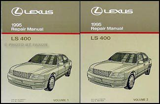auto repair manual online 1995 lexus gs auto manual service manual car repair manuals download 1995 lexus ls electronic toll collection кузовные