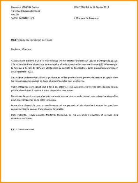 Lettre De Recommandation Objet 5 Objet Lettre De Motivation Lettre Administrative