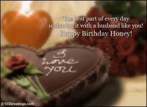 Happy Birthday Wishes To From Husband Birthday Wish For Your Husband Free For Husband Wife