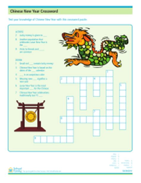 new year crossword puzzle worksheets new year crossword puzzle worksheets schoolfamily