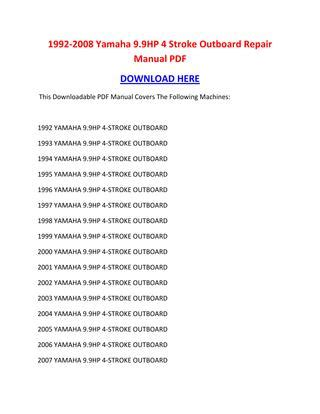 yamaha 5 hp 2 stroke repair manual choice image diagram