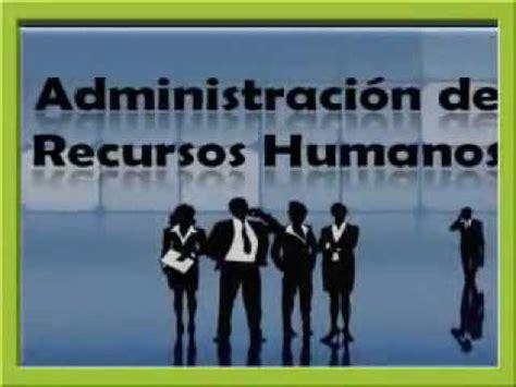 la administradora de recursos humanos ferroviarios es una administraci 243 n de recursos humanos youtube
