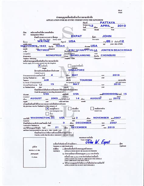 index of expats docs