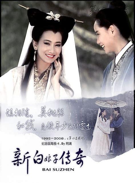 film action mandarin teks indonesia jual film koleksi mandarin jackie chan jet li donnie yen