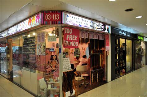 all natural hair shop on belair rd asia thefashionatetraveller com