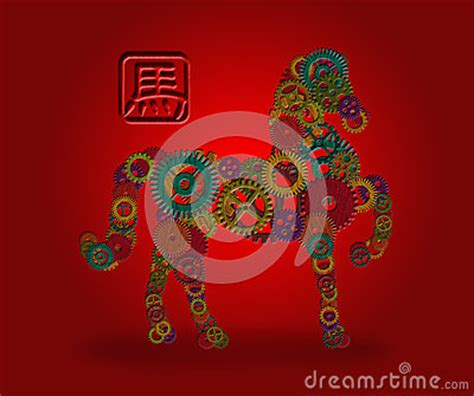 lunar new year 2014 animal new year 2014 animal element wesharepics
