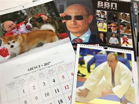 Putin Calendar Where To Buy Japan Going Putin Calendars