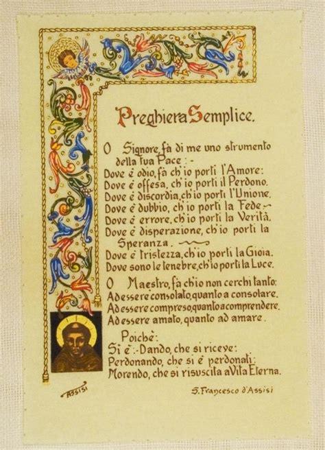 atto di fede testo preghiera preghiere di san francesco