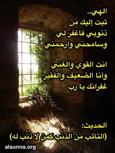 nice islamic quotes quotesgram