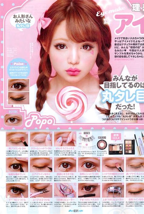 tutorial makeup kawaii kawaiii ulzzang gyaru tips tutoriales etc