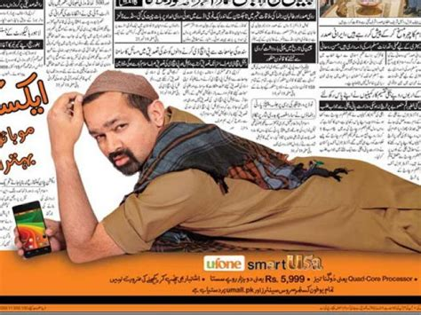 Spoof Ad In The Times by Faisal Qureshi S Hilarious Spoof Of Nargis Fakhri Ad Goes