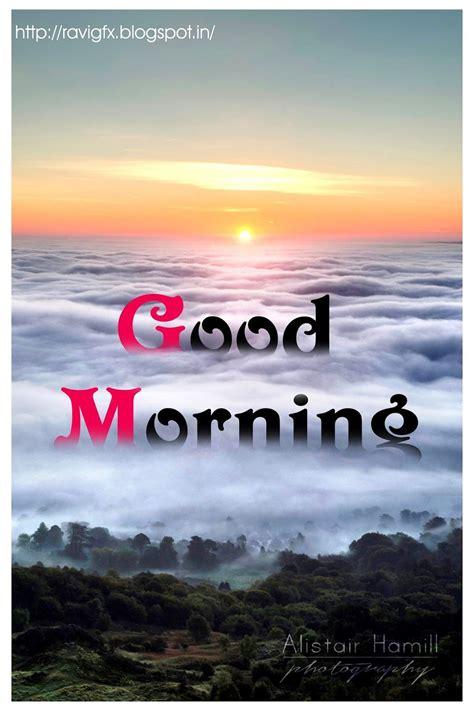 telugu good photos beautiful good morning images telugu quotes good morning