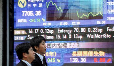 imagenes de japon y su economia jap 243 n y la situaci 243 n de su mercado 191 qu 233 ocurre realmente