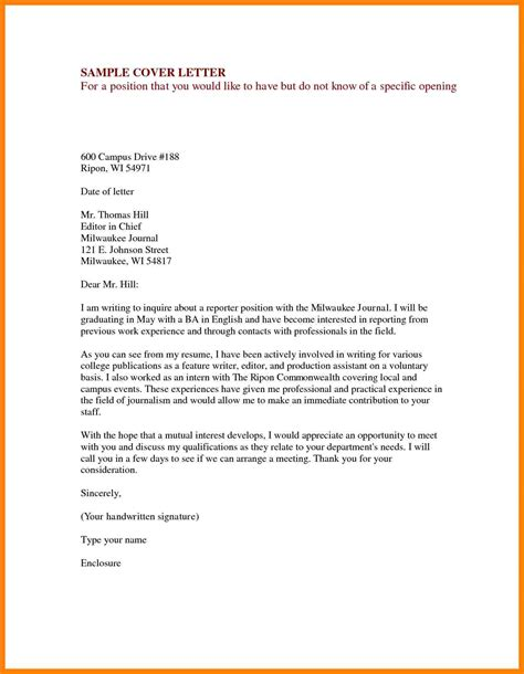 Business Letter Template Inquiry 13 Email Enquiry Sle Coaching Resume