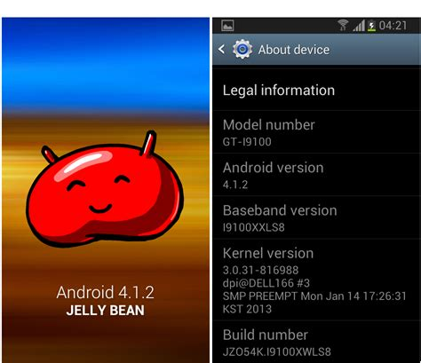 android 4 1 2 update galaxy s ii gt i9100p v4 1 2 jelly bean update available now gadgetian