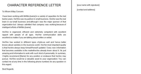 free reference letter 40 awesome personal character reference letter