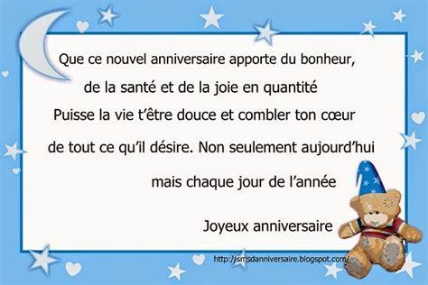 sms d amour 2018 sms d amour message message d