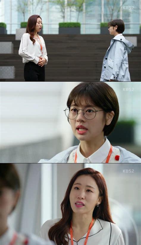 film drama korea jung so min spoiler quot father is strange quot jung so min quot i won t keep
