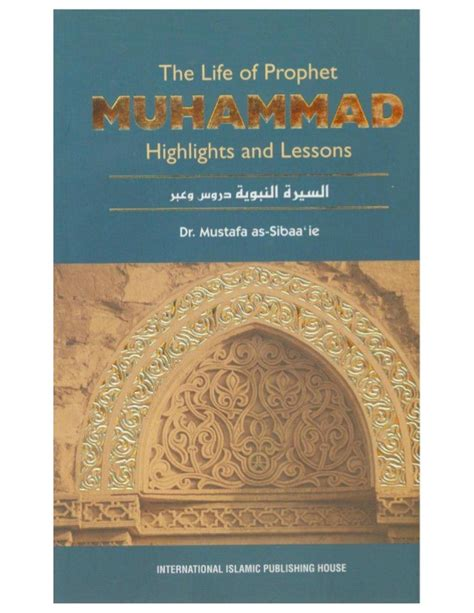 biography muhammad prophet the life of prophet muhammad saww highlights and lessons