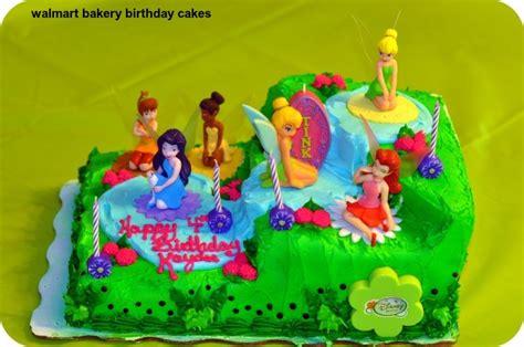 tips walmart bakery birthday cakes    party cake