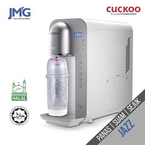 Filter Keran Air Tap Water Clean Purifier Filter E268 jazz penapis air cuckoo