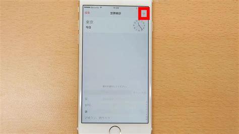 Brand Samsung J7 J7 Plus Merek Brand Dunia J7 Plus ios 9 2 passcode bypass android link