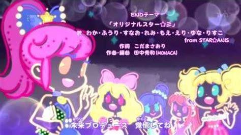 Kartu Acc Aikatsu Season 2 Versi 3 aktifitas idol penutup 01 episode 51 75 aikatsu wiki fandom powered by wikia